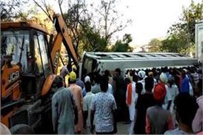 bus accident in kiratpur sahib
