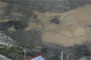 26 injured japan earthquake