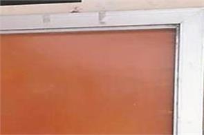 amritsar  navjot singh sidhu  office