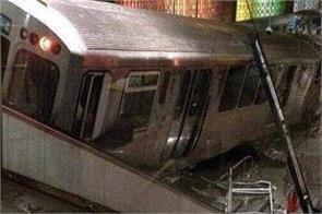 boston  train accident  9 people injured