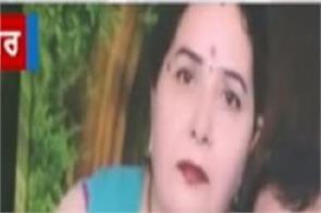 gurdaspur  wife  kuwait  husband  death