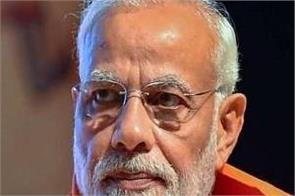 jalandhar  modi cabinet  ministers  property  thawar chand gehlot