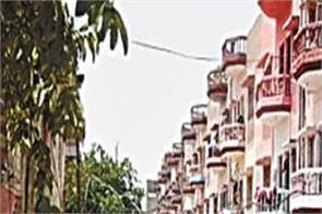 amritsar  red quartet  rape