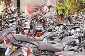 amritsar  mehbooba  youth  thieves
