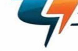 patiala powercom nodal complaint