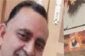 mohinderpal bittu murder police remand patiala