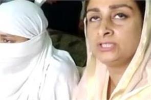 bathinda  harsimrat kaur badal  bikram majithia  rape victim