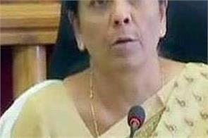 budget 2019  financial minister nirmala sitharaman to meet officials