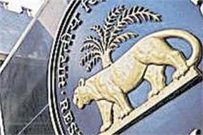 reserve bank introduced to register online complaint against banks nbfcs