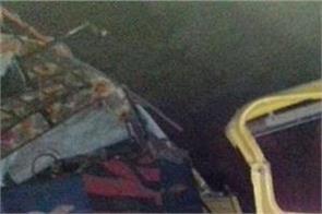 auto rickshaw tractor trolley death bihar