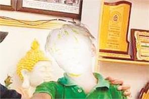 gurdaspur  drug de addiction center  child