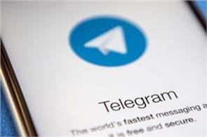 telegram blames china for powerful ddos attack