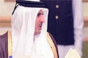 pakistan  sheikh tamim bin hamad