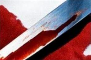 israel  jerome arthur phillip murder