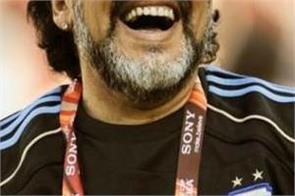 diego maradona  coach  resignation