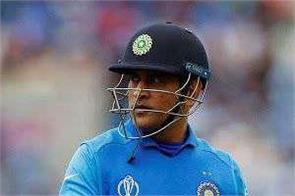 dhoni played according to the situation against afghanistan says bharat arun