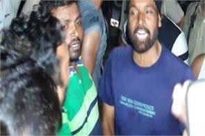 police custody missing boy