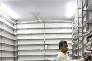 delhi librar  rare book