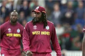 west indies is third team out from world cup semifinal race