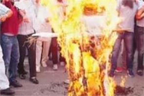 sikh organizations protest