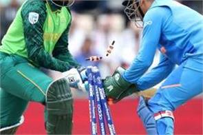 ms dhoni levels record with moin khan for most stumpings in list a cricket