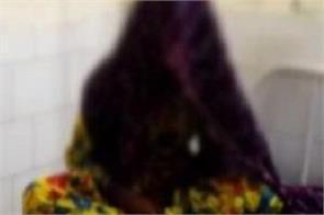 moga child rape