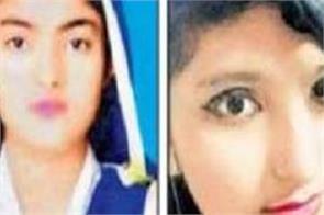 pakistan two hindu minor girls
