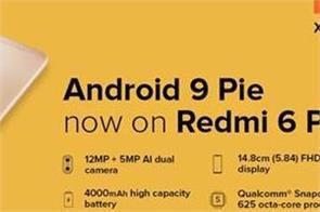 redmi 6 pro android 9 0 pie