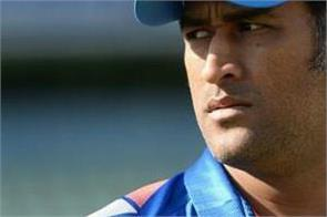 mahendra singh dhoni team india threat