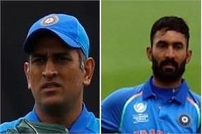 first time in world cup history four wicketkeeper play in one team