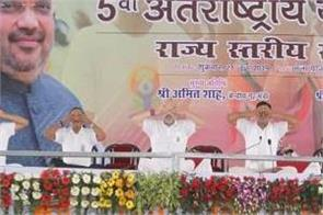 international yoga day rohtak amit shah