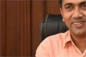 deputy speaker lobo in cabinet