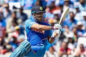 twitter trolls ms dhoni for yet another slow innings against west indies