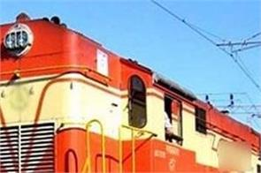 pathankot  special train  south india
