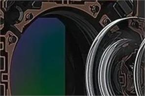 samsung s 64mp camera sensor