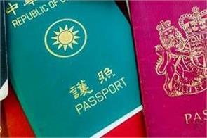 these are the world s most powerful passports know their advantages
