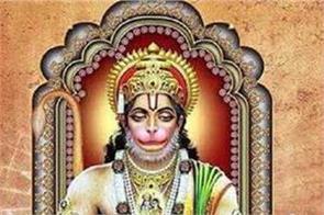 hanuman chalisa dharm