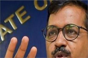 beating police personnel suspended arvind kejriwal