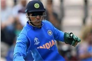 pakistan minister targets ms dhoni over army crest on gloves