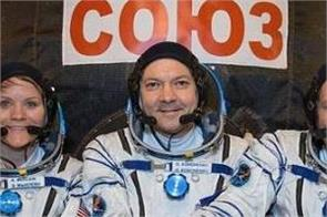 america astronaut