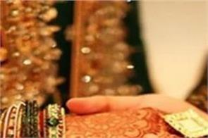 corona virus bride groom border marriage