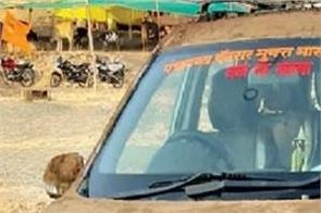 senior doctor expensive car cow dung photo viral