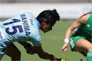 indian women s hockey team beat ireland 2 1 in u21 4 nation tourney