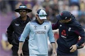 morgan down with back spasm but england yet to hit panic button