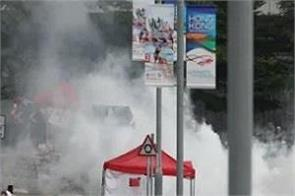 hong kong protest police fire teargas