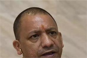yogi adityanath financial help martyr family 25 lakh