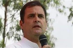 rahul gandhi karnataka executive congress