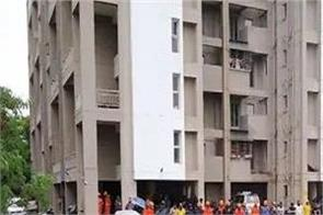pune wall collapse incident