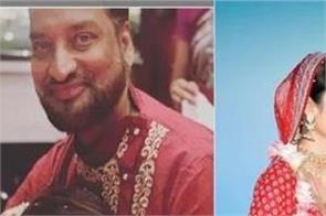nusrat jahan busy marriage not attend parliament session