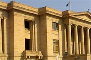 court adjourns three members of jaish e mohammad